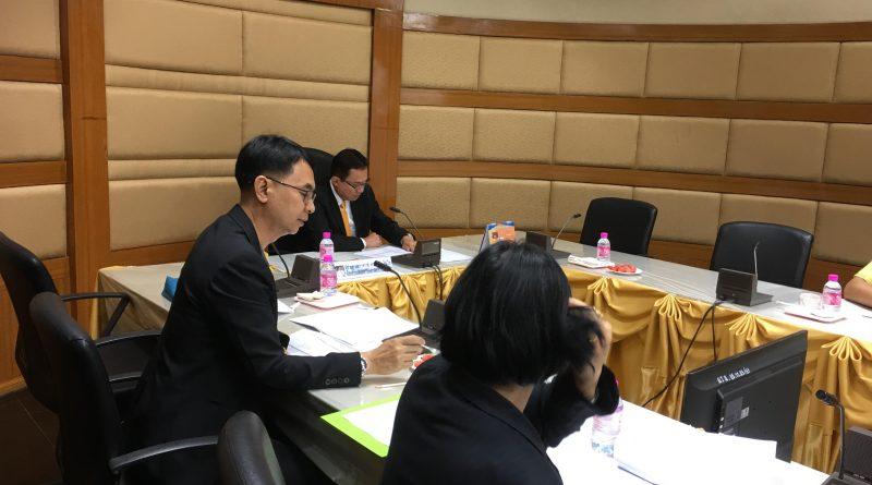 การประชุมติดตามผลการดำเนินการประเมินคุณธรรมและความโปร่งใส